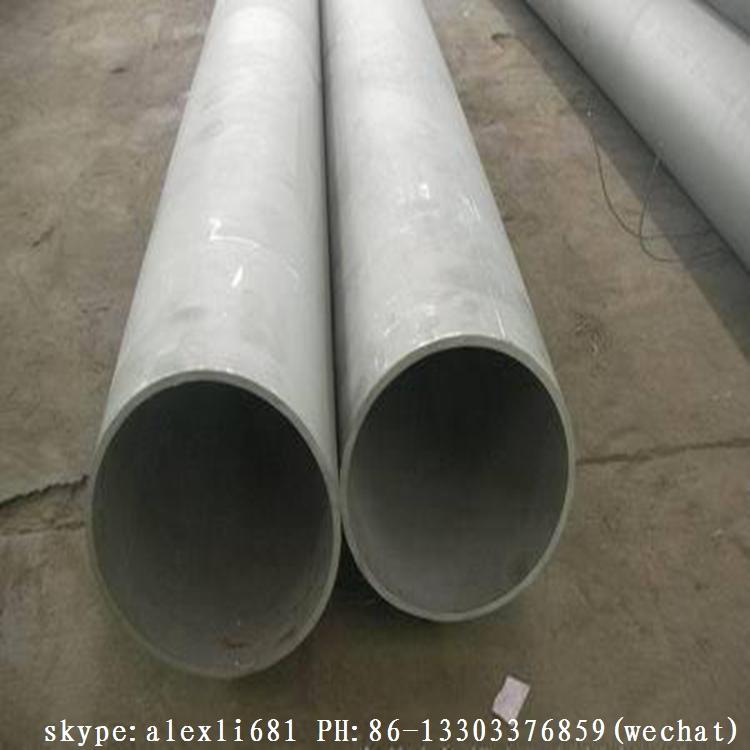 GB2270-80  GB/T14976-94 301 302 Stainless steel pipe  8