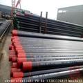 生產石油套管 短接 管箍 鑽井專用石油套管 7