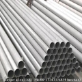 GB/T14975-94  GB13296-91 304 304 LStainless SMLS steel pipe