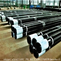 Q235 Q345,S235-275JR/J0/J2 SS400 A36 and equivalent  casing pipe 3
