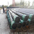 Q235 Q345,S235-275JR/J0/J2 SS400 A36 and equivalent  casing pipe 14