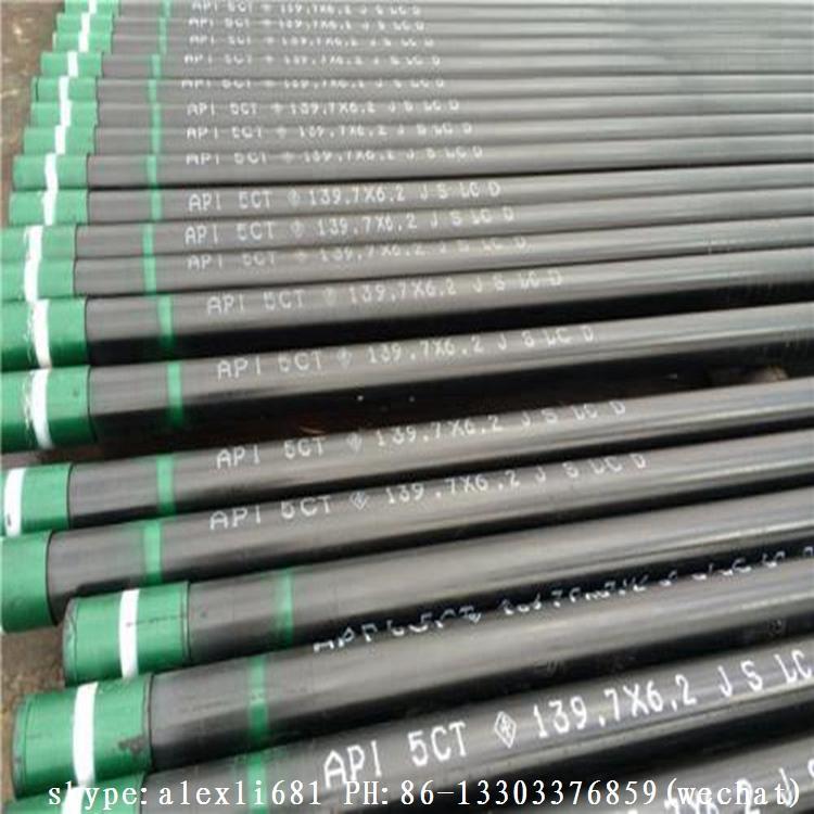 無縫石油套管 J55 K55 石油套管 生產石油套管 合金石油套管 4