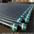 casing pipe R2 API 5CT casing pipe produce OIL gas casing pipe