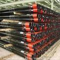 N80Q C90 T95  CCS ABS GL DNV BV LR RINA NKKR 石油套管 油管 9