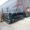 N80Q C90 T95  CCS ABS GL DNV BV LR RINA NKKR 石油套管 油管 17
