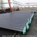 大量生產石油套管 無縫套管 L80 套管 N80套管 管箍 10