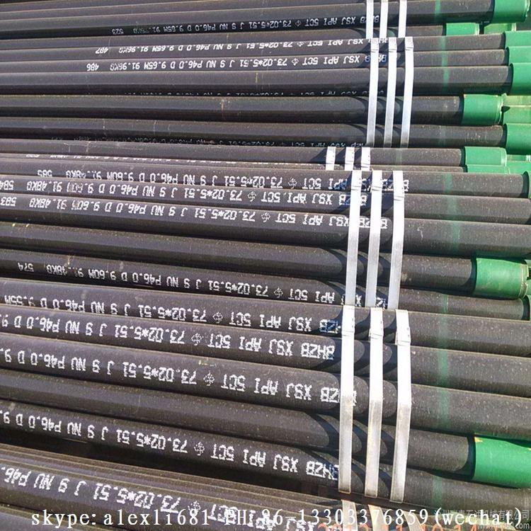生产石油套管 合金石油套管 便宜石油套管 油井用石油套管 1