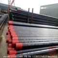 生产石油套管 合金石油套管 便宜石油套管 油井用石油套管 4