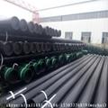 生产石油套管 合金石油套管 便宜石油套管 油井用石油套管 18