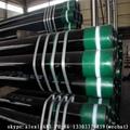 热销中国石油套管 高压石油套管 API5CT 油管 套管 N80石油套管 3