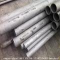 GB2270-80  GB/T14976-94 201 202 不锈钢管 0Gr18Ni9  7