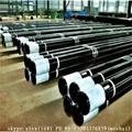best selling casing pipe oil gas  casing pipe coupling casing pipe   API casing  5