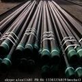 大口徑石油套管 燃氣用套管 R1R2R3 油管 BTC 5