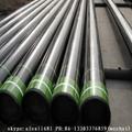 大口徑石油套管 燃氣用套管 R1R2R3 油管 BTC 18