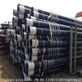 casing pipe ,oil pipe,R3 pipe,J55,K55 H40,N80 API 5CT  ppf ,coupling  11
