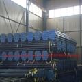 SA 210C seamless steel pipe,A106 A105 SEAMLESS STEEL API5L   11