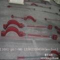 spring support hanger,A-G.T1-T5,VS TD hanger Pipe bracket 6