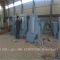 spring support hanger,A-G.T1-T5,VS TD hanger Pipe bracket