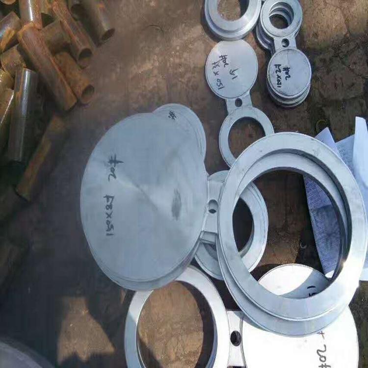 八字盲板插板垫环垫板 不锈钢,合金,碳钢盲板,盲法兰 6