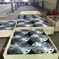 八字盲板插板垫环垫板 不锈钢,合金,碳钢盲板,盲法兰 15