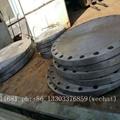 八字盲板插板墊環墊板 不鏽鋼,合金,碳鋼盲板,盲法蘭