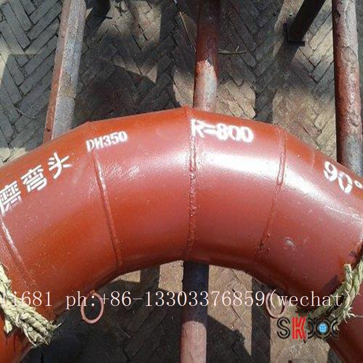 high chromium cast iron elbow,cerametal wear-resistant alloy pipe and elbow  10