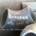 内衬稀土耐磨钢、高铬铸铁 弯头.双金属弯头和直管 13
