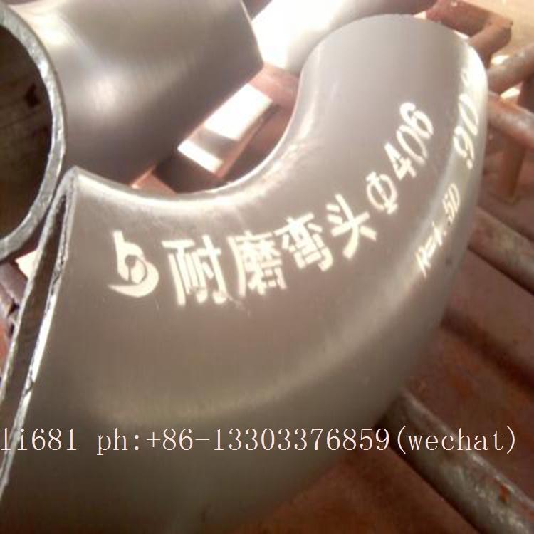 high chromium cast iron elbow,cerametal wear-resistant alloy pipe and elbow  14