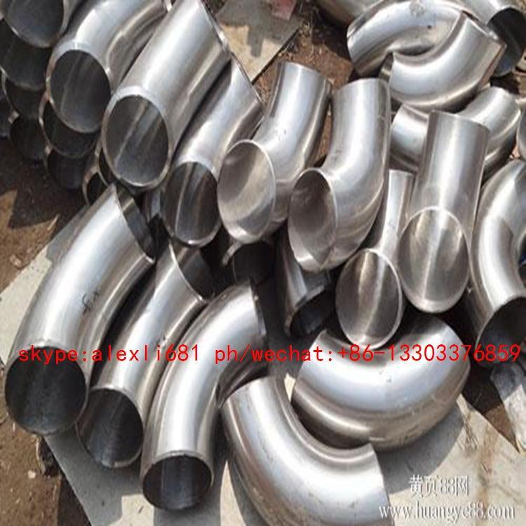 无缝铝弯头 90度铝弯管1060.5083 的弯头,铝法兰 三通 14