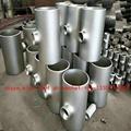 无缝铝弯头 90度铝弯管1060.5083 的弯头,铝法兰 三通 16