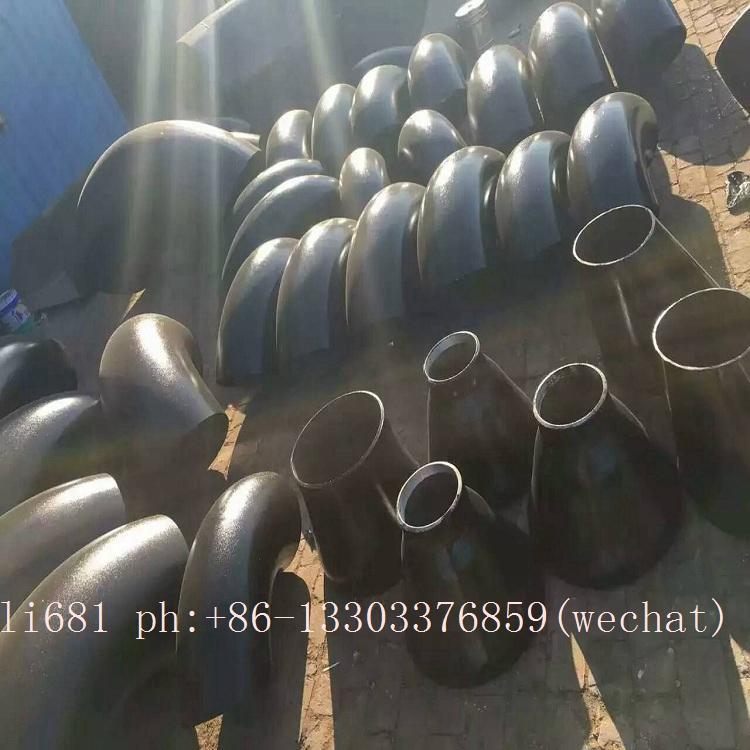 同心 偏心  碳钢 美标 大小头  异径管  7