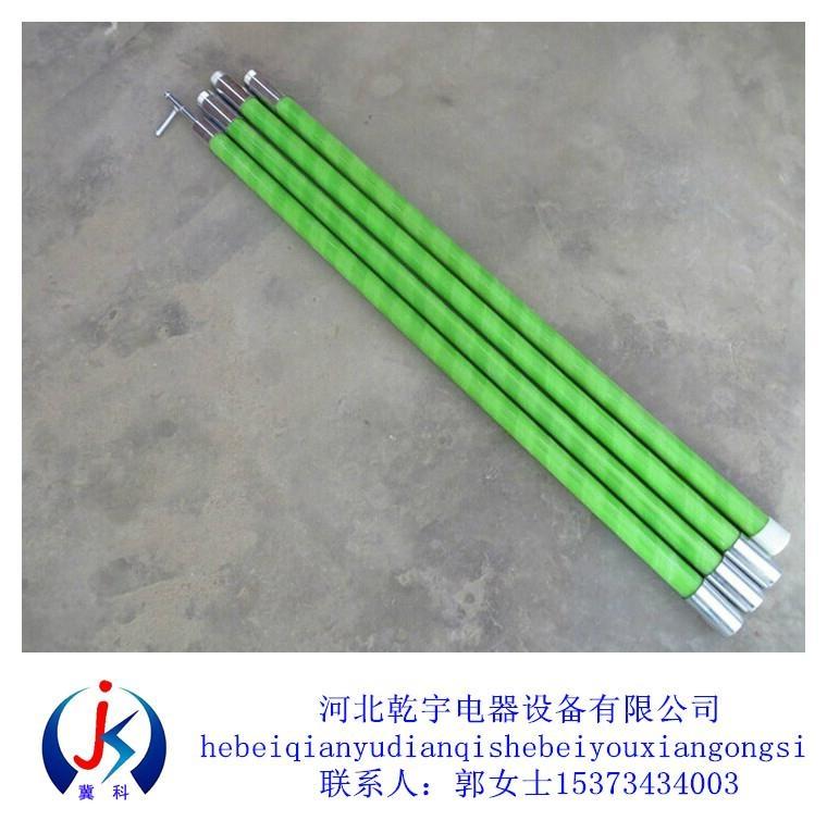 高压拉闸杆3节3米  2