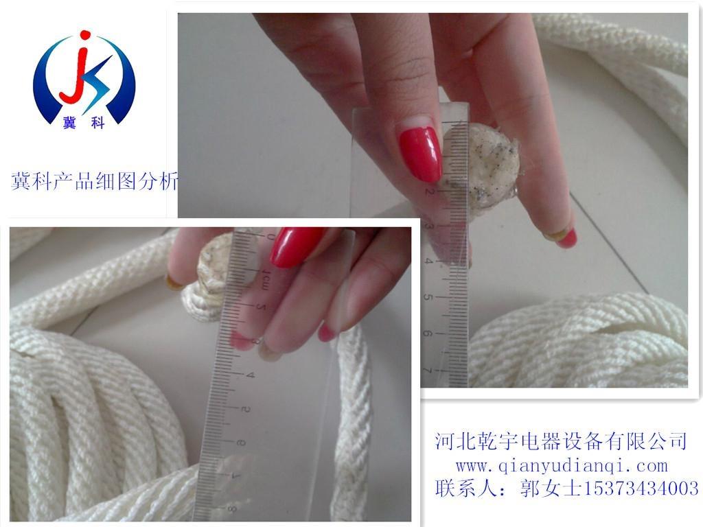 编织安全绳 5