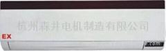 杭州森井BGKT-1.25-5P防爆空调