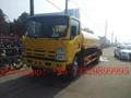 ISUZU 4000L-6000L water tank for sale 3