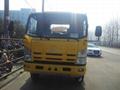 ISUZU 4000L-6000L water tank for sale 4