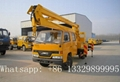 JMC double rows 14m-16m high altitude operation  truck for sale  2