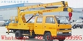 JMC double rows 14m-16m high altitude operation  truck for sale  3