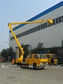 JMC double rows 14m-16m high altitude operation  truck for sale  5