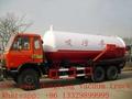 Dongfeng 16cbm sewage suction truck 4