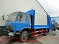 dongfeng 8cbm garbage compactor truck for sale  3