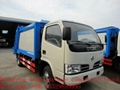 dongfeng 8cbm garbage compactor truck for sale  4