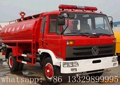 dongfeng 4000L fire truck for sale