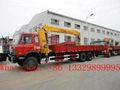 dongfeng 6*4 8-12ton truck mounted crane for sale  3