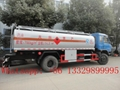 dongfeng 153 refueling truck for sale  2