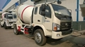forland small 3-4cbm concrete mixer