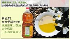 camellia oil