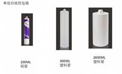玻璃膠單組分室溫硫化硅橡膠HT-5791