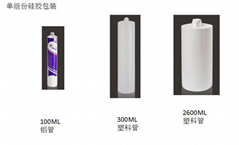 Single component room temperature vulcanized silicone rubber HT-5791