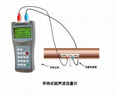 大连海峰超声波流量计手持主机